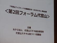 81013a.JPG